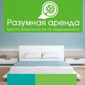 Аренда квартир и офисов Новоспасского