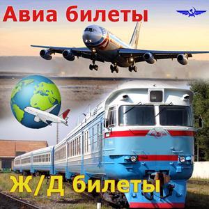 Авиа- и ж/д билеты Новоспасского