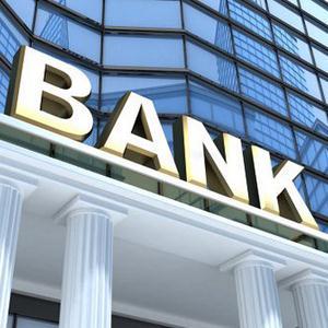 Банки Новоспасского
