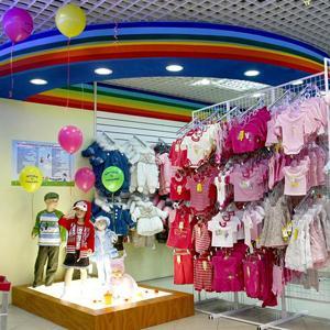 Детские магазины Новоспасского