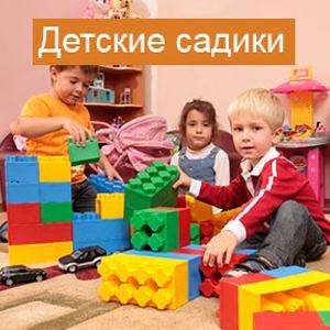 Детские сады Новоспасского