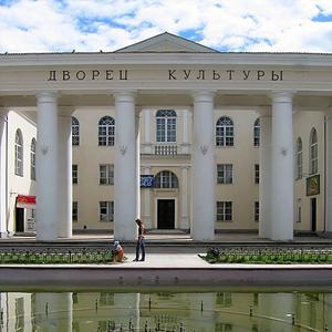 Дворцы и дома культуры Новоспасского