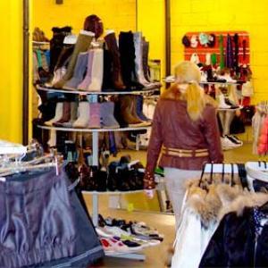 Магазины одежды и обуви Новоспасского
