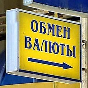 Обмен валют Новоспасского
