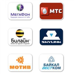 Операторы сотовой связи Новоспасского