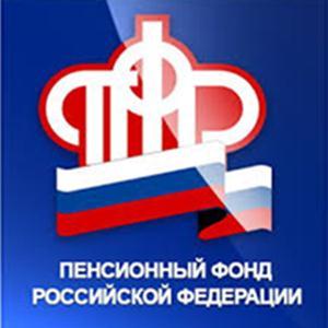 Пенсионные фонды Новоспасского