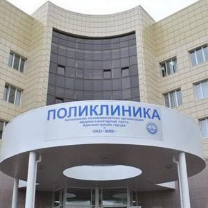 Поликлиники Новоспасского
