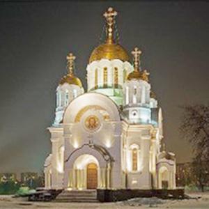 Религиозные учреждения Новоспасского