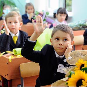 Школы Новоспасского