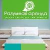 Аренда квартир и офисов в Новоспасском