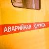 Аварийные службы в Новоспасском