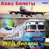 Авиа- и ж/д билеты в Новоспасском