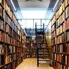 Библиотеки в Новоспасском