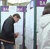Центры занятости в Новоспасском