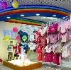 Детские магазины в Новоспасском