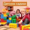 Детские сады в Новоспасском