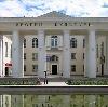 Дворцы и дома культуры в Новоспасском