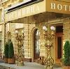 Гостиницы в Новоспасском