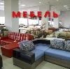 Магазины мебели в Новоспасском