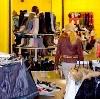 Магазины одежды и обуви в Новоспасском