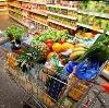 Магазины продуктов в Новоспасском