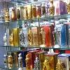 Парфюмерные магазины в Новоспасском