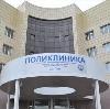 Поликлиники в Новоспасском