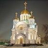Религиозные учреждения в Новоспасском