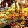 Рынки в Новоспасском