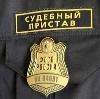 Судебные приставы в Новоспасском